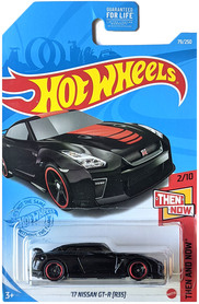 17 NISSAN GT-R R35 KROGER EXCLUSIVE THEN AND NOW 2/10